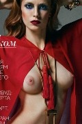 Nadja Bender nude in Vogue RU