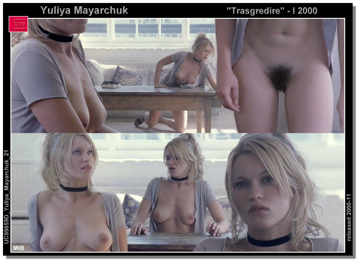 Секс с юлия маярчук 10 фотография