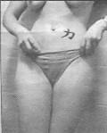 Suzzanne shaw nude