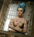 juliette goglia naked