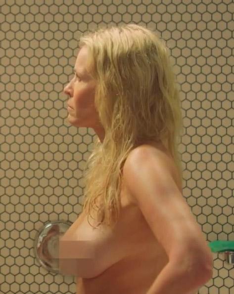 brittany danielle nude
